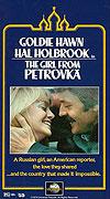 Moskevská romance (1974)