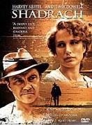 Otrok (1998)