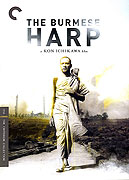 Barmská harfa (1956)