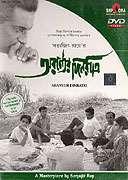 Indické prázdniny (1970)