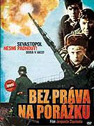 Bez práva na porážku (1984)