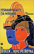 Mensonge de Nina Petrovna, Le (1937)