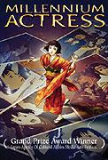 Sennen joyū (2001)