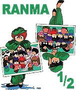 Ranma ½ SUPER (1995)