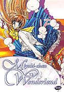 Fushigi no kuni no Miyuki-chan (1995)