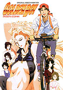 Golden Boy: Sasurai no o-benkyō yarō (1995)