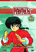 Ranma ½ (1989)