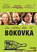 Bokovka (2004)