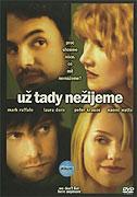 Už tady nežijeme (2004)
