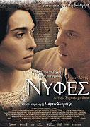 """Nevěsty<span class=""""name-source"""">(festivalový název)</span> (2004)"""