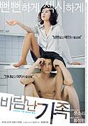 "Dobrý právník a jeho žena<span class=""name-source"">(festivalový název)</span> (2003)"