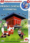 Cvrček a pavouk (1978)