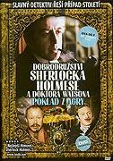 Dobrodružství Sherlocka Holmese a doktora Watsona: Poklad z Agry (1983)