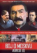 Boj o Moskvu (1985)