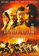 Bojovníci mezi nebem a zemí (2003)