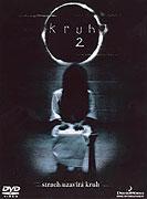 Kruh 2 (2005)