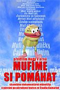 Mufíme si pomáhat (2003)