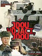 Jdou vojáci, jdou (1976)