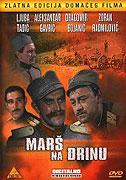 Marš na Drinu (1964)