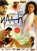 Naach (2004)