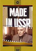 Sdelano v SSSR (1990)