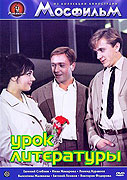 Urok literatury (1968)
