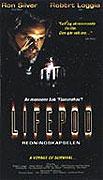 Živý kokon (1993)