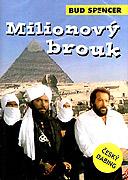 Milionový brouk (1980)