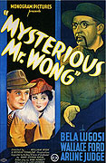 Mysterious Mr. Wong, The (1934)