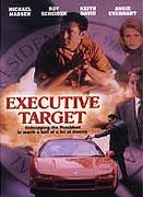 Vysoký cíl (1997)