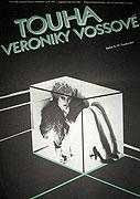 Touha Veroniky Vossové (1982)