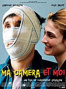 Má kamera a já (2002)