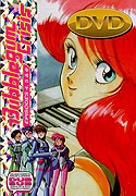 Bubblegum Crisis (1987)