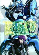 Kōkaku kidōtai: Stand Alone Complex (2002)