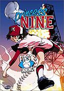 Princess Nine: Kisaragi joshikō yakyū-bu (1998)