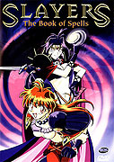 Slayers Special (1996)