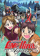Love Hina Again (2002)
