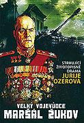 Velký vojevůdce maršál Žukov (1995)