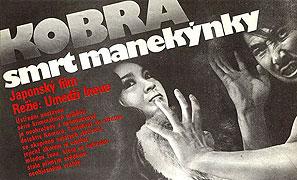 Kobra - smrt manekýnky (1976)