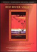 Hong he gu (1999)
