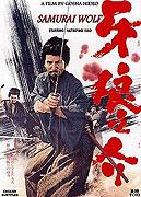 Kiba okaminosuke (1966)