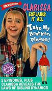 Clarissa vám to vysvětlí (1991)