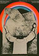 Krátký život (1976)