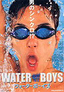 Waterboys (2001)