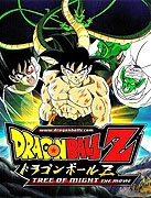 Dragon Ball Z: Chikyū marugoto chō kessen (1990)