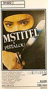 Mstitel s píšťalou (1986)
