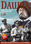 Dauria (1971)