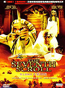 Tajemství řeky Bohů (1999)