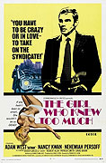 Girl Who Knew Too Much, The (1969)