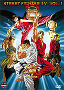 Street Fighter II V (1995)